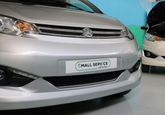 usato-small-service